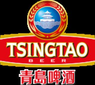 Tsingtao Beer UK